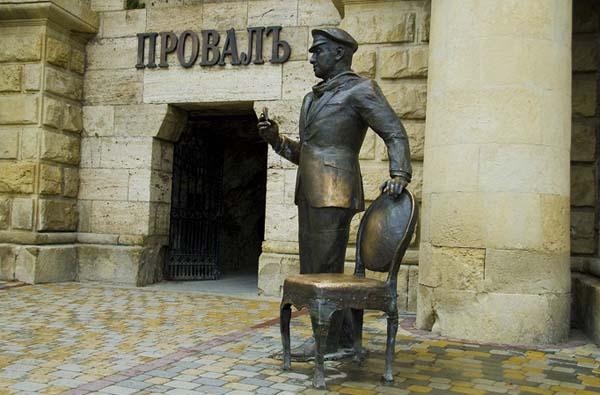Памятник Остапу Бендеру - Пятигорск