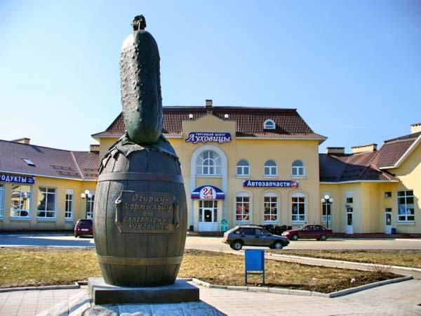 Памятник огурцу - Луховицы