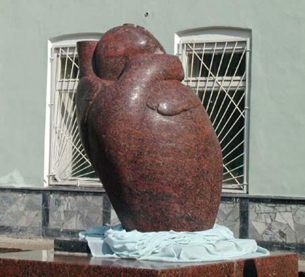 Памятник сердцу - Пермь