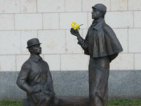 Памятник Шерлоку Холмсу - Москва
