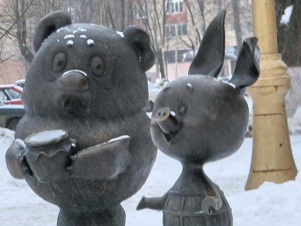 Памятник Винни-Пуху