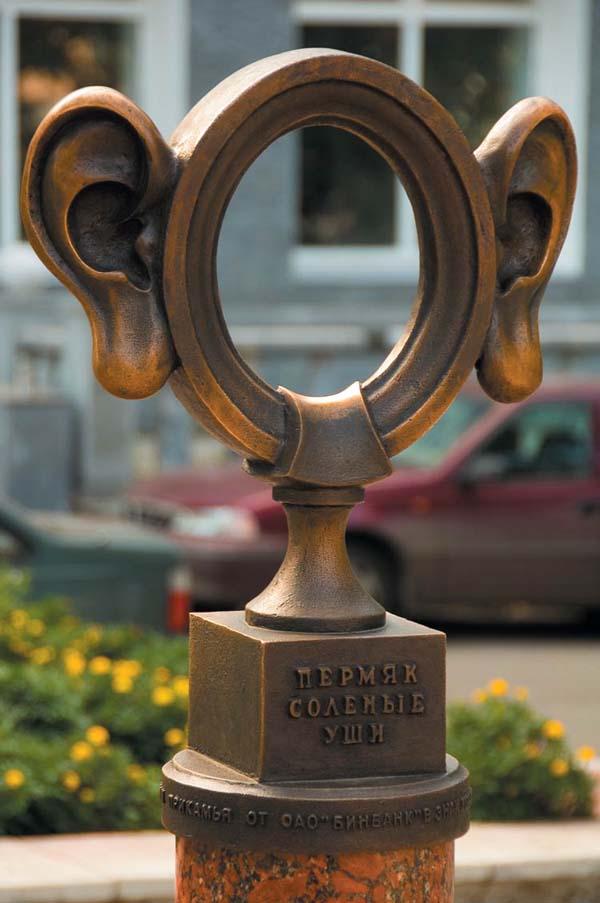 Памятник уху - Пермь