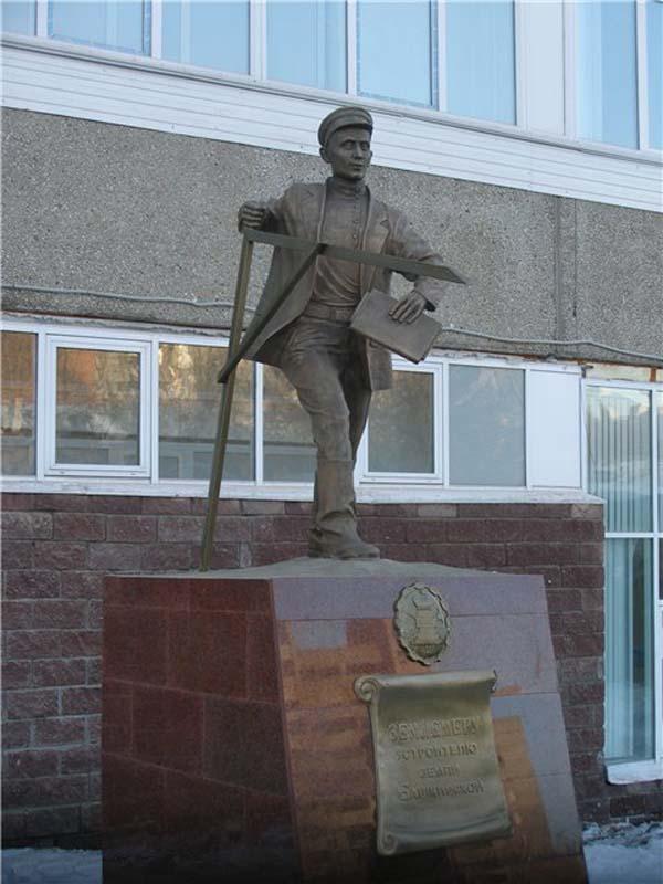 Памятник землемеру - Уфа