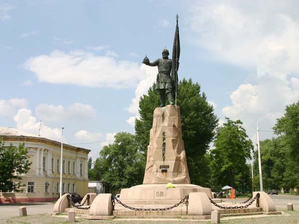 Памятник Ермаку - Новочеркасск