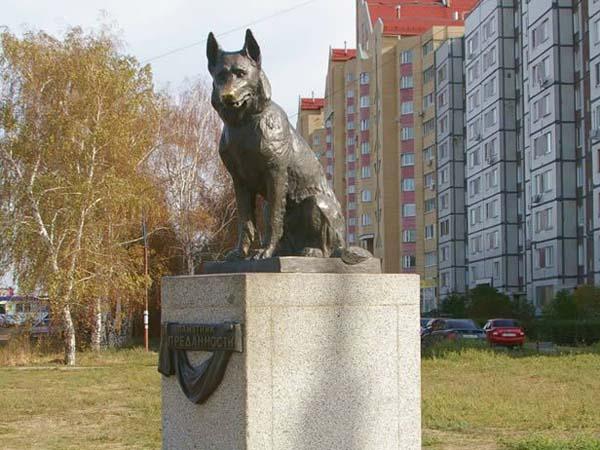 Памятник преданности - Тольятти
