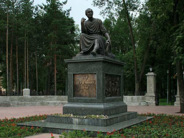 Памятник Державину Г.Р. - Казань