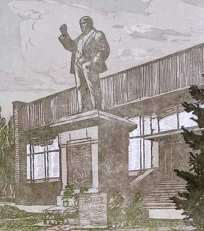 Памятник Ленину - Ногинск