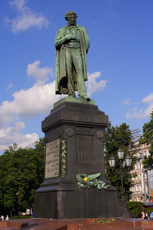 Памятник Пушкину (Москва)