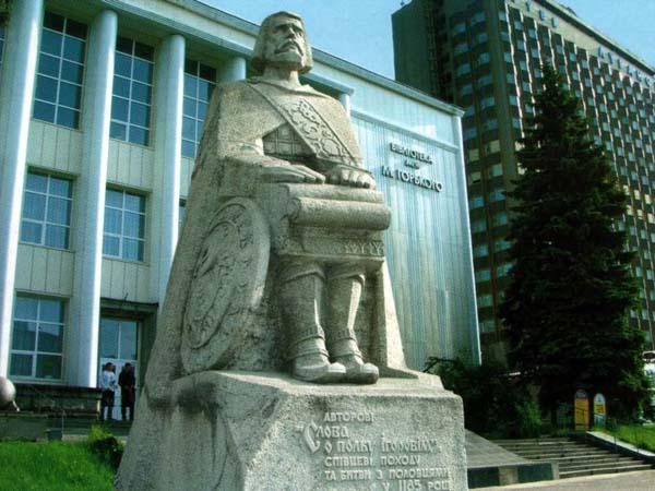 Памятник Слово о полку Игореве
