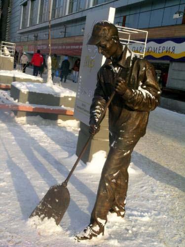 Памятник дворнику - Уфа
