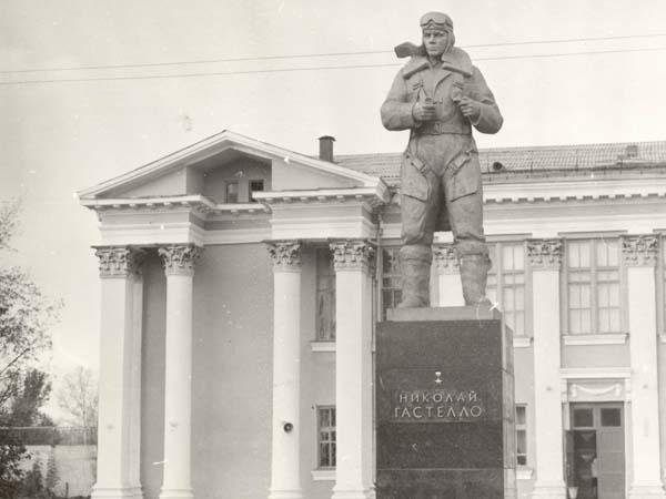 Памятник Гастелло - Уфа