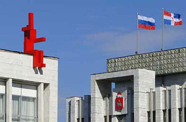 Красные человечки - Пермь