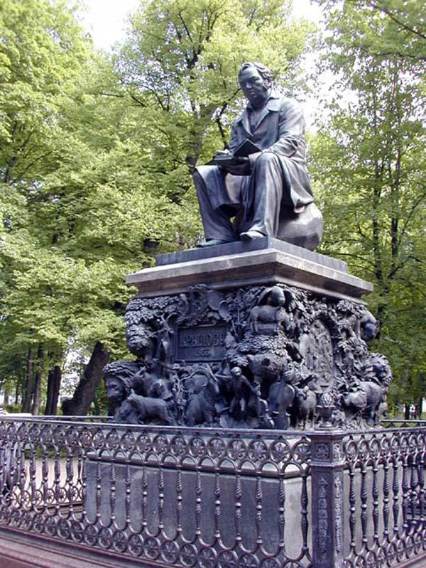 Памятник Крылову - Санкт- Петербург