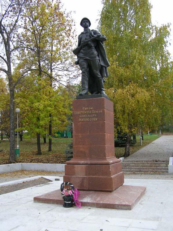 Памятник Александру Матросову - Уфа