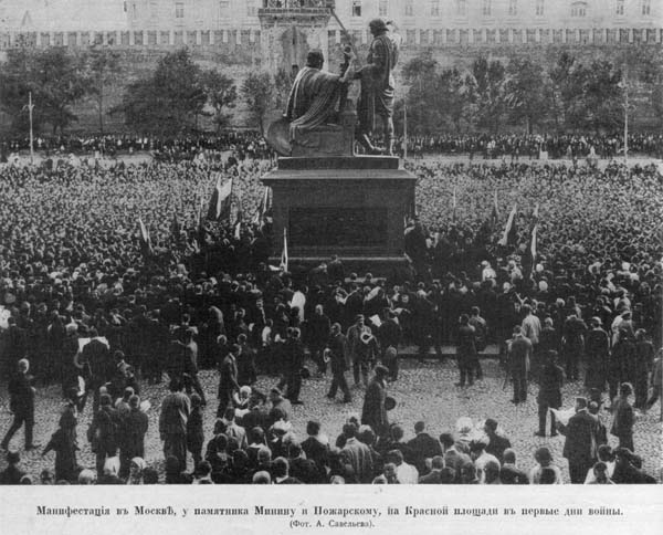 Памятник Минину и Пожарскому - Москва