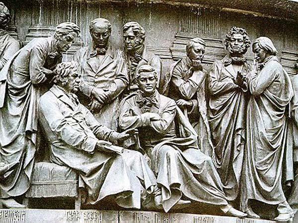 Памятник тысячелетие России - Новгород