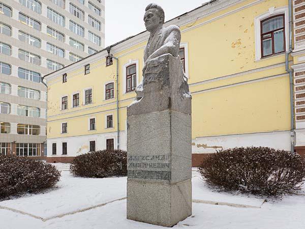 Памятник Цюрупе А.Д. в Уфе