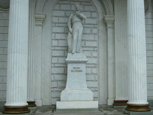 Памятник Шаляпину в Уфе