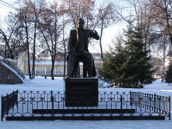 Памятник Загиру Исмагилову - Уфа