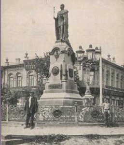 Памятник Александру 2 (г. Ростов-на-Дону)