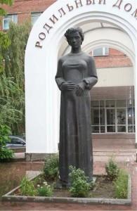 Дающая жизнь (г. Ростов-на-Дону)
