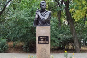 Памятник Вите Черевичкину (г. Ростов-на-Дону)