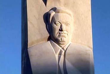 Памятник Ельцину (г. Екатеринбург)