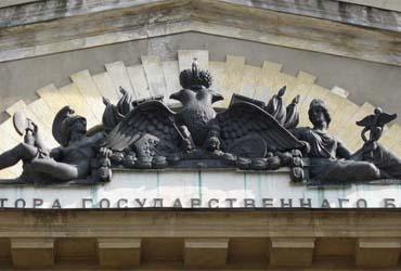 Скульптурная композиция банка (г. Ростов-на-Дону)