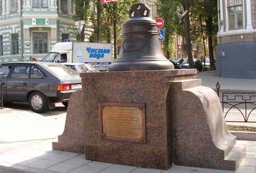 Памятник литейщикам