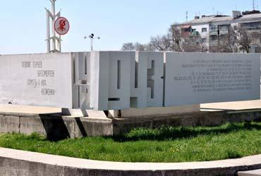 Мемориал освободителям Ростова