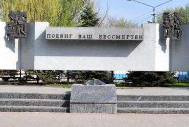 Памятник милиции