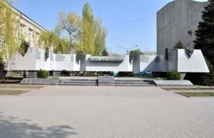Памятник погибшим милиционерам (г. Ростов-на-Дону)