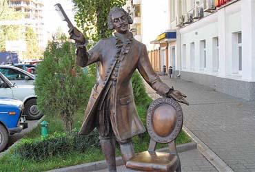 Памятник цирюльнику