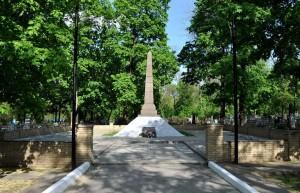 Братская могила ВОВ (г. Ростов-на-Дону)