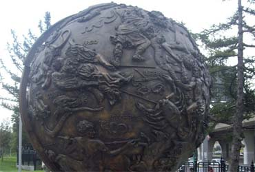 Памятник глобус вселенной (Москва)