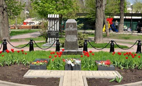 Памятник патриотам - Ростов-на-Дону