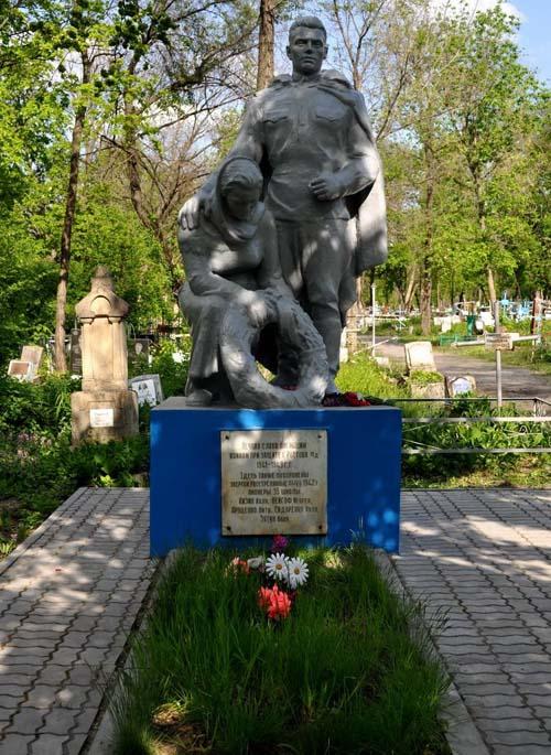 Памятник пионерам (город Ростов-на-Дону)