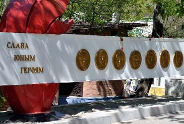 Памятник пионерам-героям (Ростов-на-Дону)