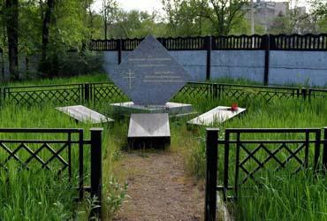 Мемориал венгерским военнопленным ВОВ (г. Ростов-на-Дону)