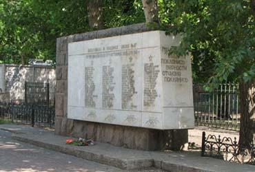 Памятник выпускникам школы №37 - Омск