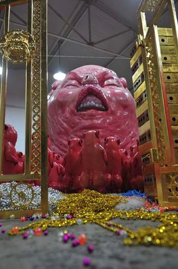 Бог материализма - Пекин