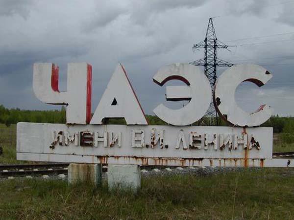 Памятник ликвидаторам Чернобыльской АЭС - Омск