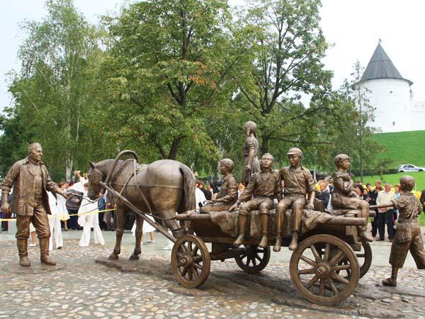 Памятник благотворительности