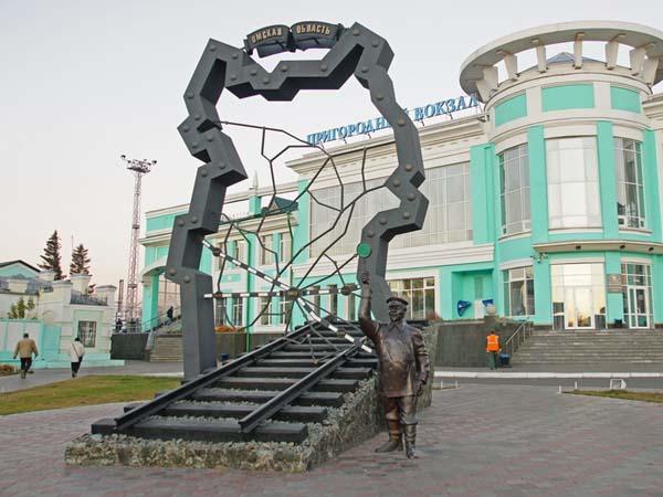 Памятник железной дороге - Омск