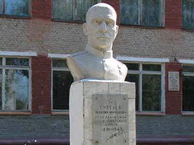 Памятник Гуртьеву Л.Н. - Омск
