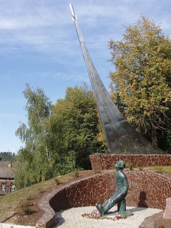 Памятник мечты сбываются - Боровск