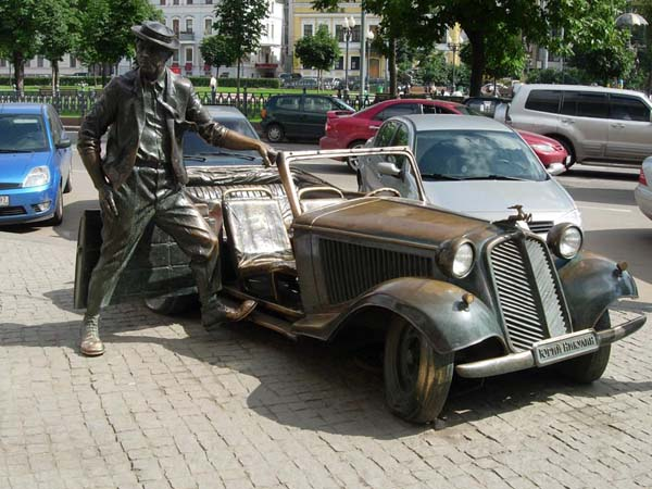 Памятник Никулину Юрию - Москва