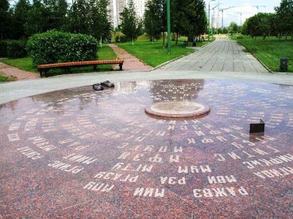 Памятник студенческим приметам - Москва