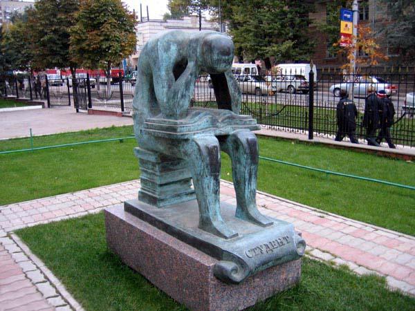 Памятник студенту - Саратов