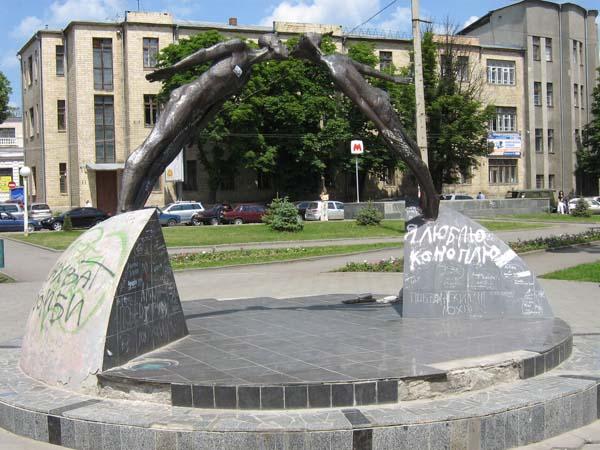 Памятник влюбленны - Харьков